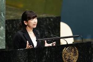 Yuka-Sensei-at-the-UN-