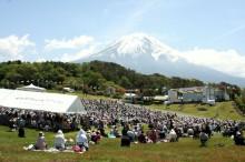 2014 Fuji field stage 2