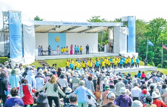 SOPP 2015 at Fuji Sanctuary