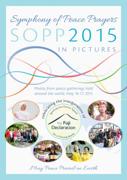SOPP 2015 In Pictures