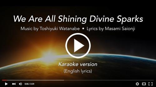 karaoke_video_screenshot_playbtn
